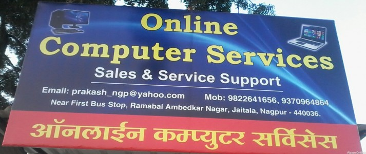 Online Computer Services