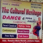The Culture Heritage Dance & Yoga Classes