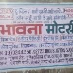 Bhavna Motors