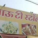 Balu Bhau Tea Stall