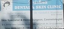 Krishna Dental & Skin Clinic