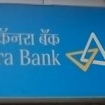 Canara Bank ATM Ravi Nagar