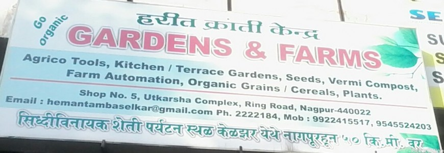 Haritkranti Gardens & Farms