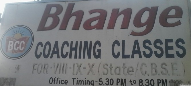 Bhange Coaching classes