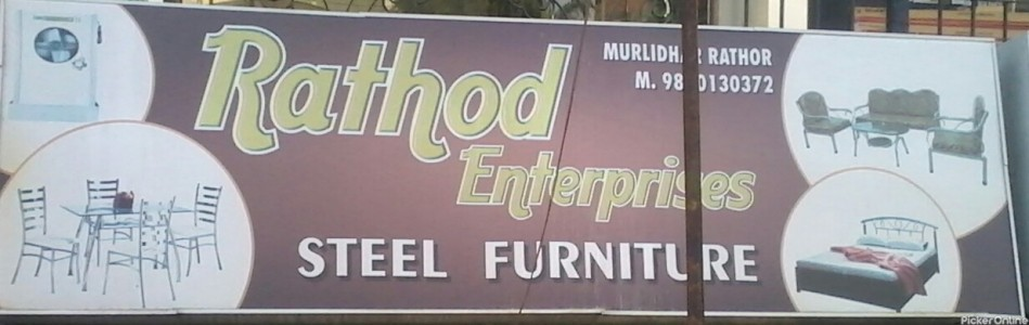 Rathod Enterprises