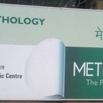 Metropolis Pathology Lab
