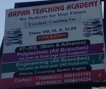 Arpan Teaching Academy