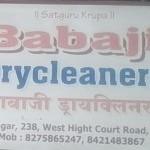 Babaji Dry Cleaners