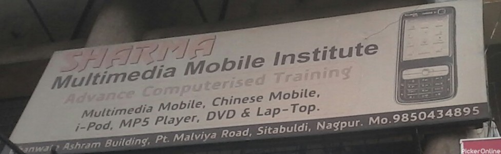 Sharma Multimedia Mobile Institute