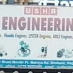 Prashant Engineering Company