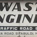 Swastik Engineers