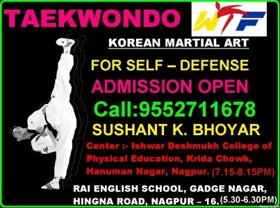Sushant K. Bhoyar Taekwondo Coaching Class