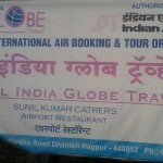 Central India Globe Travels