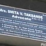 Smita Taksande Advocate