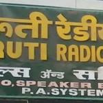Maruti Radio Center