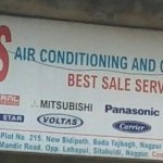 Abid's Air Conditioning & Cooling System