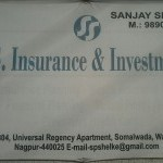 S.S. Insurance & Investments