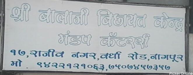 Shri Balaji Bichhayat Kendra & Mandap Decoration