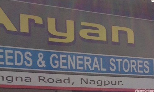 Aryan Daily Needs and General Stores