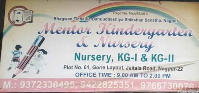 Mentor Kindergarten & Nursery