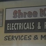 Shree Krishna Electricals & Refrigeration