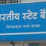 State Bank Of India Dindayal Nagar Branch