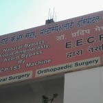 Shree Swami Samarth Heart Care Centar & Multi Speciality Hospital