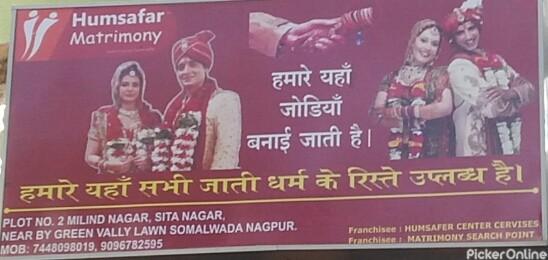 Humsafar Matrimony, Somalwada, Nagpur