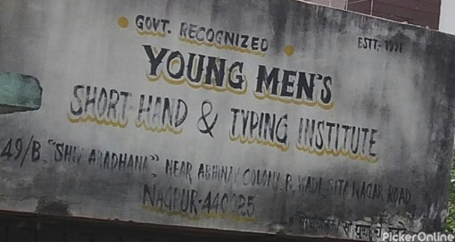 Young Men Short Hand & Typing Institute