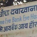 Mahatme Eye Bank & Eye Hospital