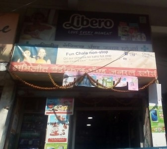Abhijeet Medical Stores