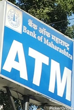 Bank Of Maharashtra ATM Somalwada