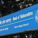 Bank Of Maharashtra, Karve Nagar