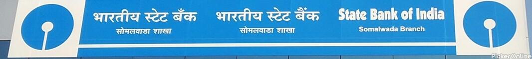 State Bank Of India, Somalwada Branch