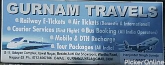 Gurnam Travels