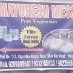 Mayuresh Mess