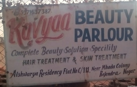 Kavyaa Beauty Parlour