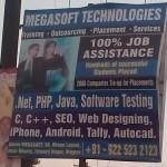 Megasoft Technologies