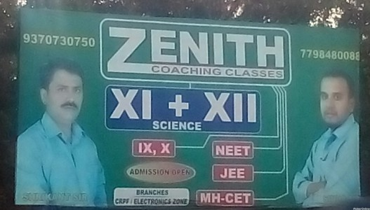 Zenith Coaching Classes
