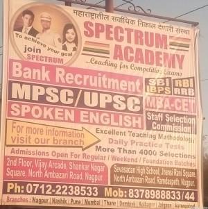 Spectrum Academy