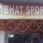 Prabhat Sports