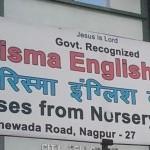 Charisma English Convent