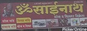 Om Sainath Utensils & Crockery