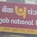 Punjab National Bank Somalwada