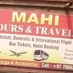 Mahi Tours & Travels