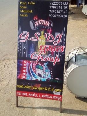 G.S.D.J. Dhumal Group