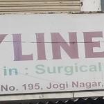 Cityline Agency