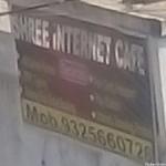 Shree Internet Cafe