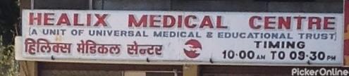 Healix Medical Centre