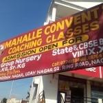 Mahalle Coaching Classes